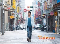 Time for Taiwan2014-Special